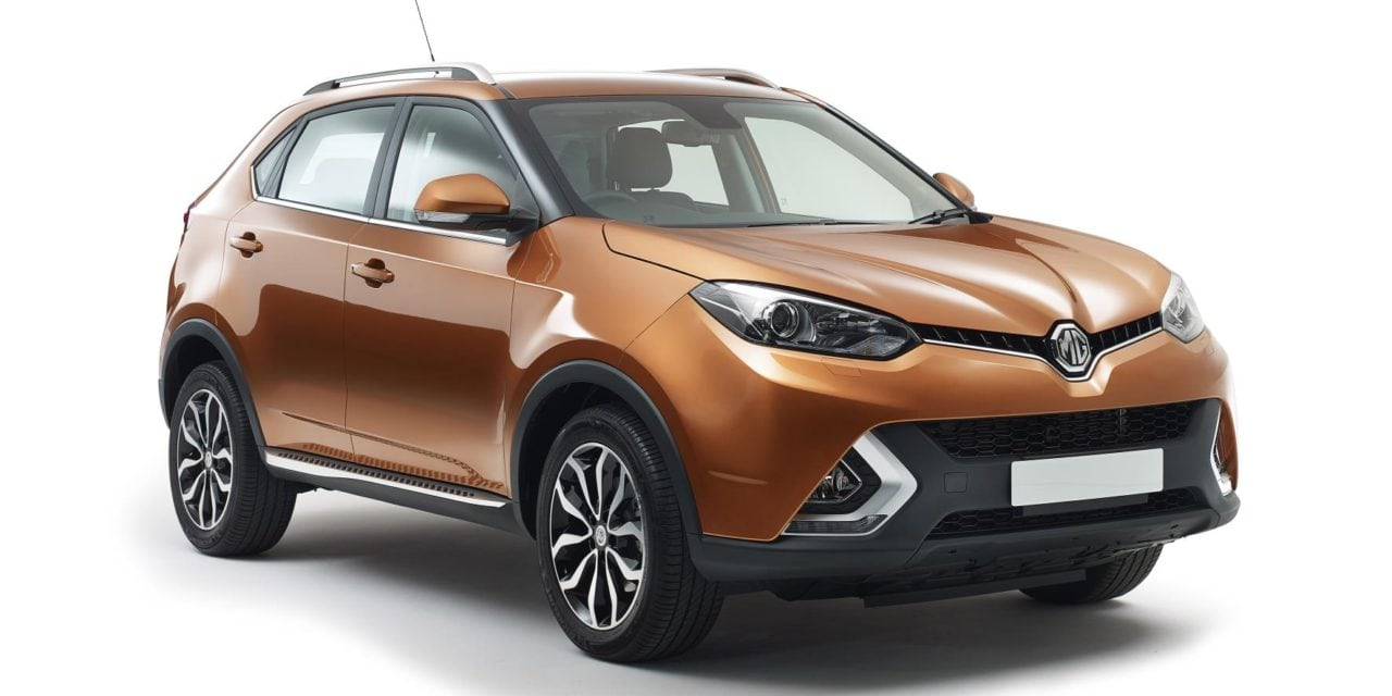 MG GS SUV is here